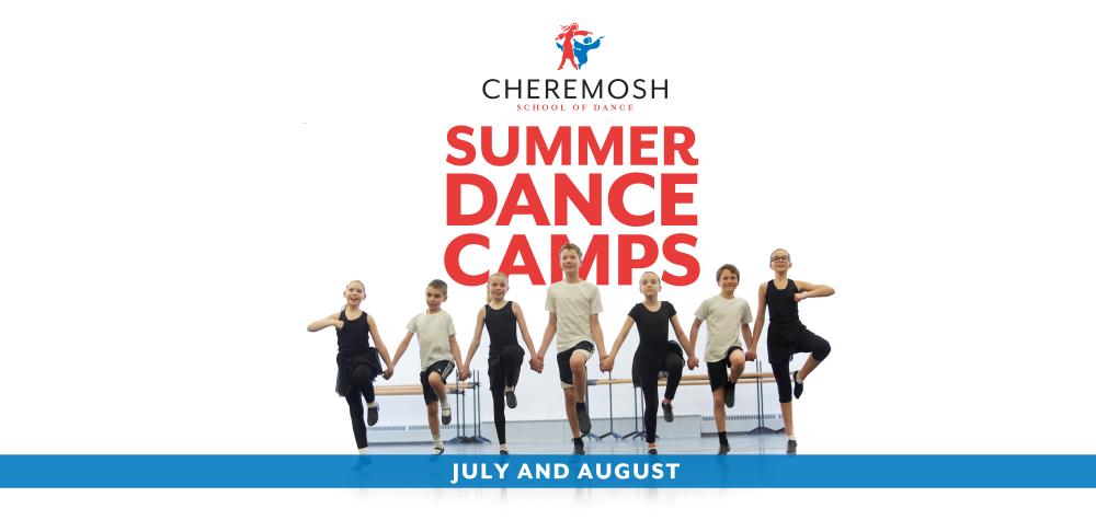 summer camps banner